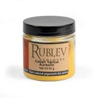Cobalt Yellow (Aureolin) Pigment